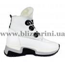 Ботинки 152-9275 15 белая кожа (полн мех) бот з