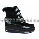 Ботинки G229 20596 B-011 B-010 S-003 TR-051