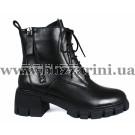 Ботинки 18J612-0505J-1018 черная кожа бот