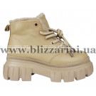 Ботинки 20829M-3-X (полн шерсть) бежевая кожа бот з