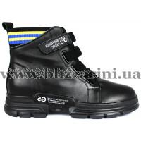 Ботинки 1009-1 черная кожа бот