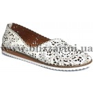 Туфлі комфорт 0407-58.92  white leather белая кожа  л-т